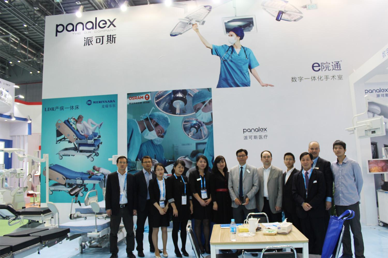 CMEF 第75届中国国际医疗器械(春季)博览会